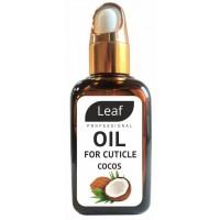 Масло для кутикулы Leaf Professional - 50 мл Кокос