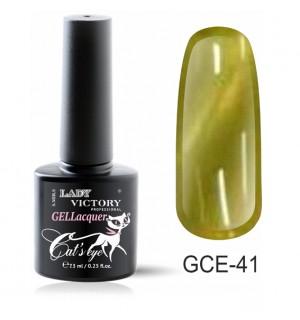 New Гель-лак«Кошачий глаз» GCE-041
