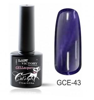 New Гель-лак«Кошачий глаз» GCE-043