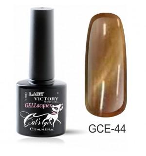 New Гель-лак«Кошачий глаз» GCE-044