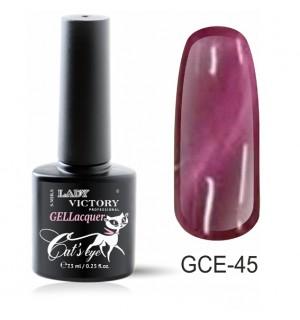 New Гель-лак«Кошачий глаз» GCE-045