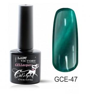 New Гель-лак«Кошачий глаз» GCE-047