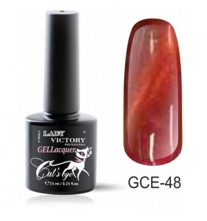 New Гель-лак«Кошачий глаз» GCE-048
