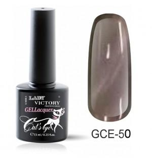 New Гель-лак«Кошачий глаз» GCE-050