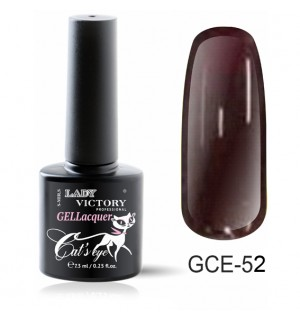 New Гель-лак«Кошачий глаз» GCE-052