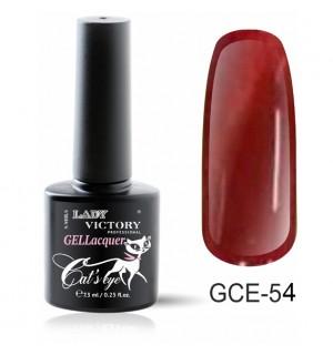 New Гель-лак«Кошачий глаз» GCE-054