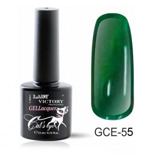 New Гель-лак«Кошачий глаз» GCE-055