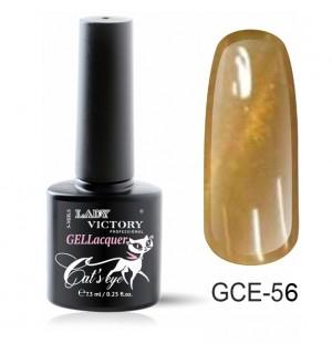 New Гель-лак«Кошачий глаз» GCE-056