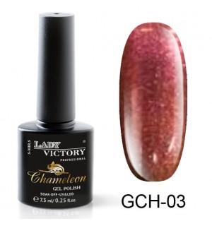 Гель-лак «Хамелеон» GCH-03