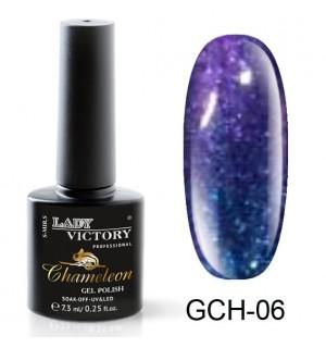 Гель-лак «Хамелеон» GCH-06