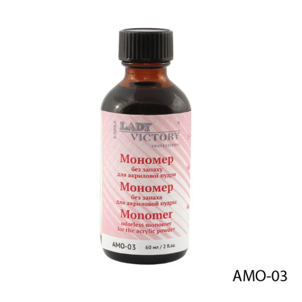 Мономер AMO-03
