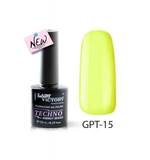 Флуоресцентный гель-лак GPT-15