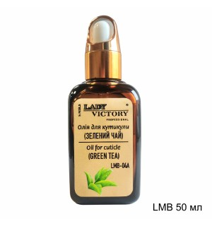 Масло для кутикулы LMB-4A. 50ml